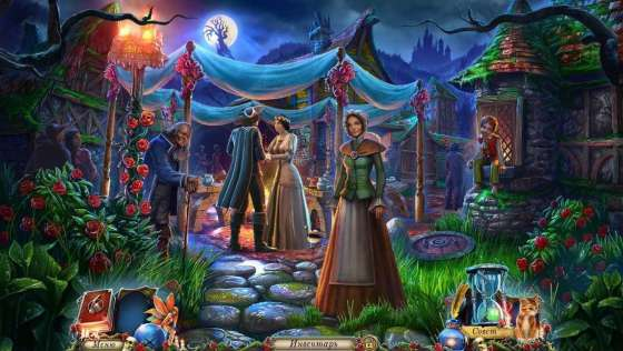 Мрачные легенды. Проклятая невеста. Коллекционное издание (2014) - полная версия