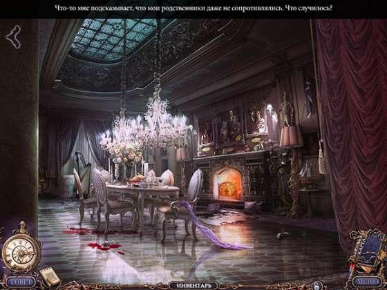 Страшные сказки 7. Ожившие кошмары. Коллекционное издание (2014) - полная версия