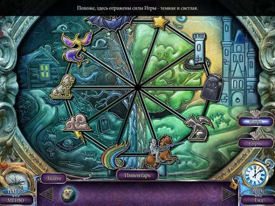 Над водой 6. Игра богов. Коллекционное издание (2014) - полная версия
