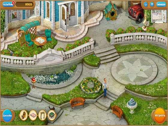Дивный сад: 3 в 1 - полная версия