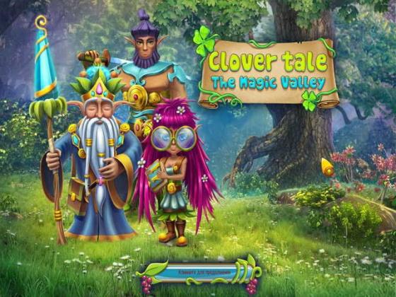 Clover Tale: The Magic Valley (2014/Rus) - полная версия