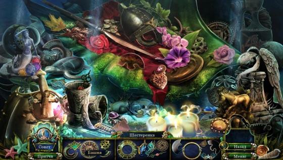 Темные притчи 8: русалочка и пурпурный прилив. Коллекционное издание (2015) - полная версия