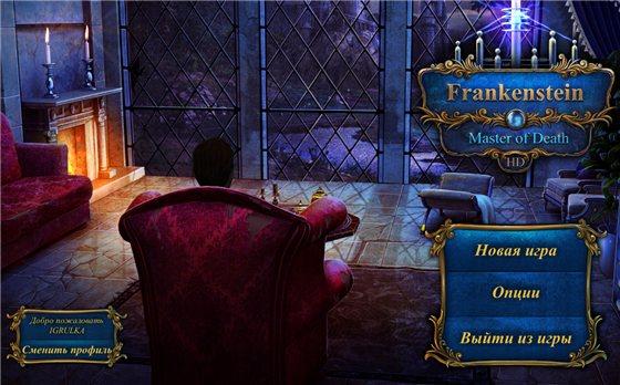 Франкенштейн: Мастер смерти (2015) - полная версия