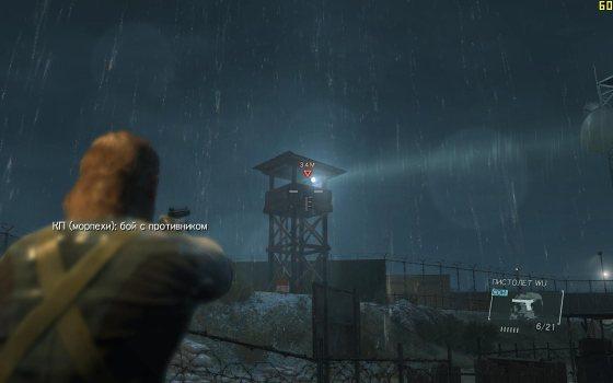 Metal Gear Solid V: Ground Zeroes (2014/Portable) - полная версия