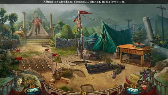 Возрождение легенды 2: месть титанов. Коллекционное издание (2015) - полная версия