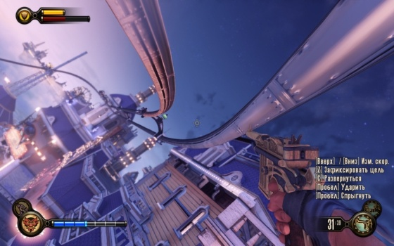 BioShock Infinite (Rus, репак от Fenixx) - полная версия