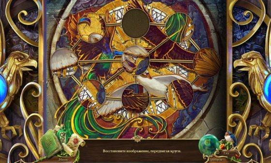 Забытые Легенды. Песнь черного лебедя. Коллекционное издание (2014) - полная версия
