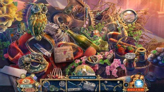 Секретная экспедиция 8: Смитсоновский замок. Коллекционное издание (2015) - полная версия