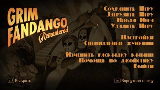 Grim Fandango Remastered (2015) - полная версия