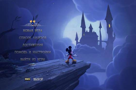Castle of Illusion Starring Mickey Mouse (Rus) - полная версия