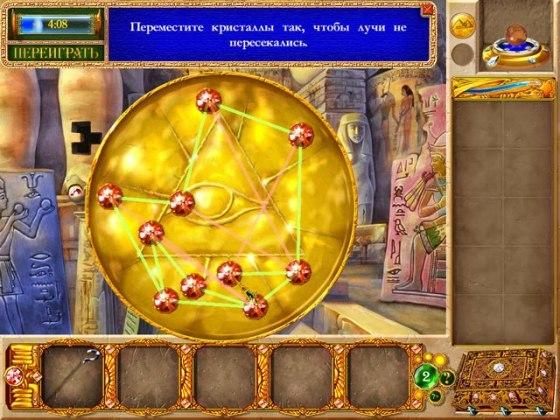 Магическая энциклопедия. Том 1 - полная версия