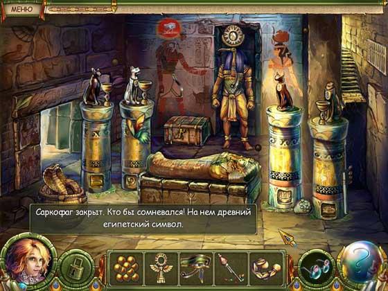 Магическая энциклопедия. Иллюзии - полная версия