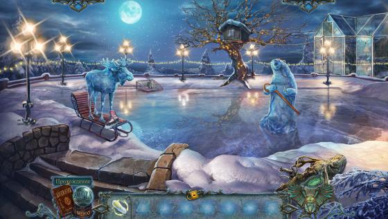 Кладбище обреченных 5. Морозная скорбь. Коллекционное издание (2015) - полная версия