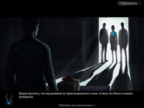 Тайные расследования 2. Талисман власти - полная версия