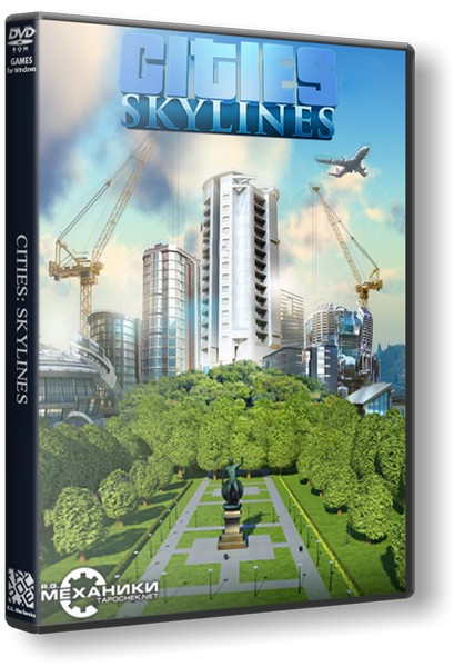 Cities: Skylines - Deluxe Edition [v 1.7.0-f5 + DLC's] RePack от xatab - полная русская версия