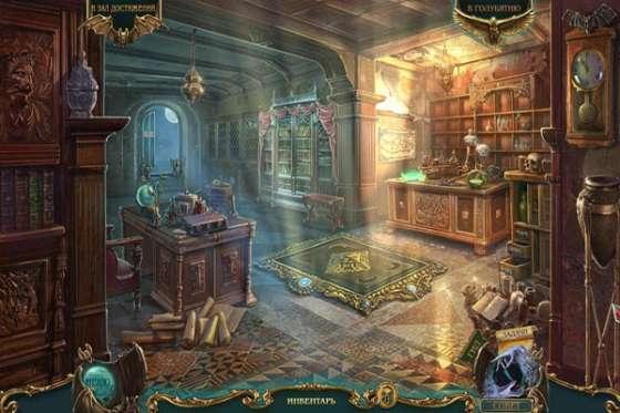 Легенды о призраках 6. Темные желания. Коллекционное издание (2015) - полная версия