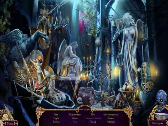 Королевский детектив 2. Королева теней. Коллекционное издание (2015) - полная версия