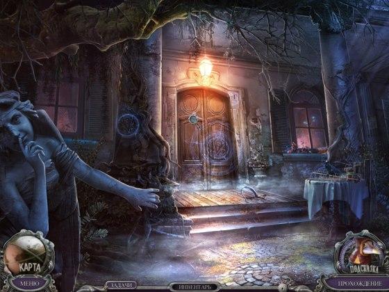 Охотники за тайнами. Загадка рода Блэкроу. Коллекционное издание (2015) - полная версия