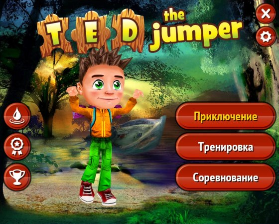 Ted the Jumper (2015) - полная версия