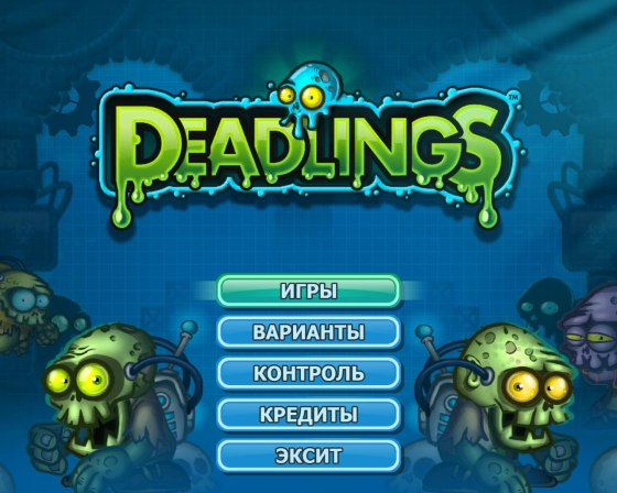 Deadlings (2015) - полная версия
