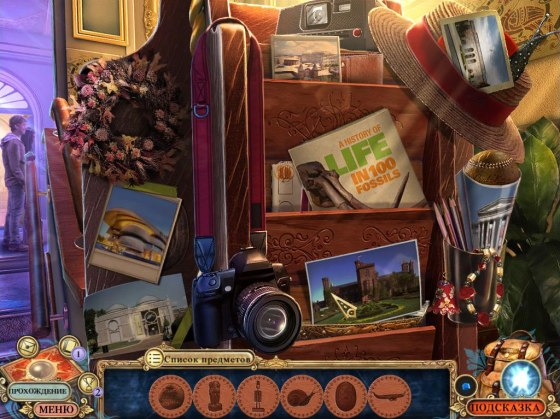 Секретная экспедиция 8. Смитсоновский замок. Коллекционное издание (2015) - полная версия