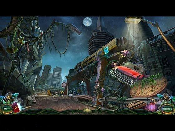 Город оживших лиан (2015) - полная версия