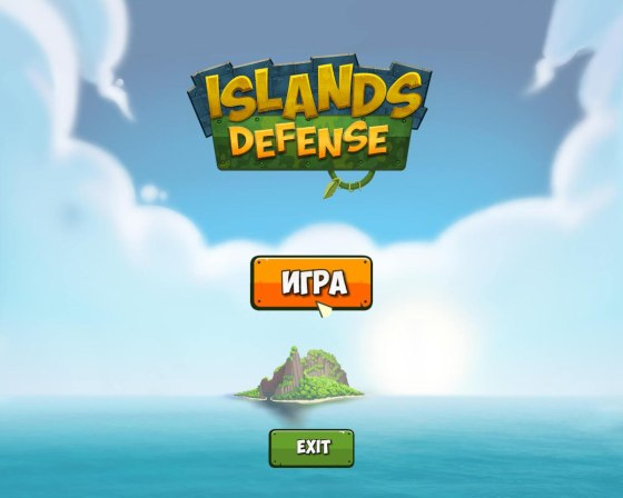 Islands Defense (2015) - полная версия