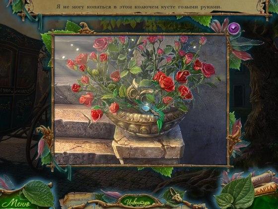 Полеты фантазии. Два голубя. Коллекционное издание (2015) - полная версия