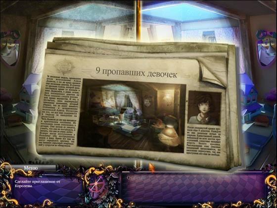 Новые приключения Алисы - полная версия