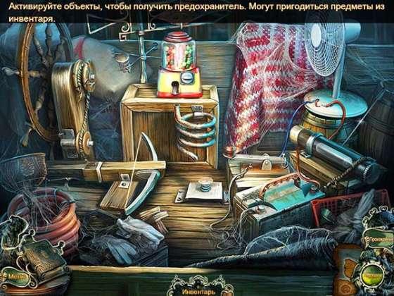 Тайное агентство. Дело теней. Коллекционное издание (2015) - полная версия