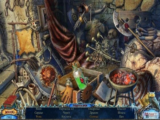 Лига света: темные знамения. Коллекционное издание - полная версия