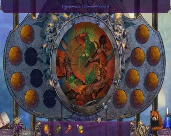 Нашептанные cекреты 4. Молчание – золото. Коллекционное издание (2015) - полная версия