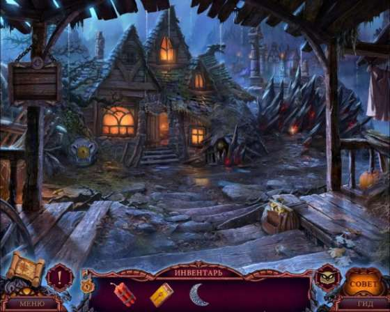 Лига света 3. Безмолвная гора. Коллекционное издание (2015) - полная версия