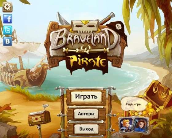 Braveland 3. Pirate RUS - полная версия