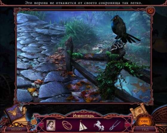 Лига Света 2. Нечестивый урожай. Коллекционное издание (2015) - полная версия