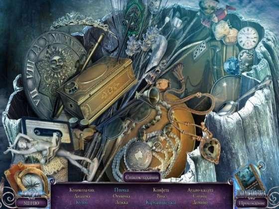 За гранью. Игра богов. Коллекционное издание (2015) - полная версия