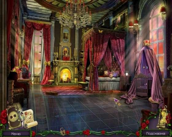 Королевский квест. Темная башня. Коллекционное издание (2015) - полная версия