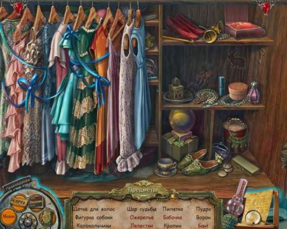 Темные истории 7. Эдгар Аллан По. Тайна Мари Роже. Коллекционное издание (2015) - полная версия