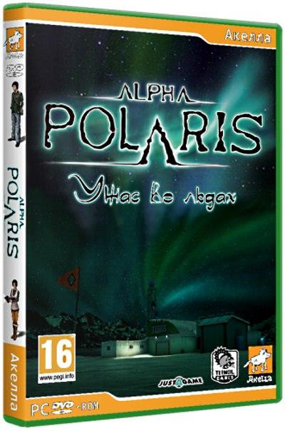 Alpha Polaris: Ужас во льдах - полная версия
