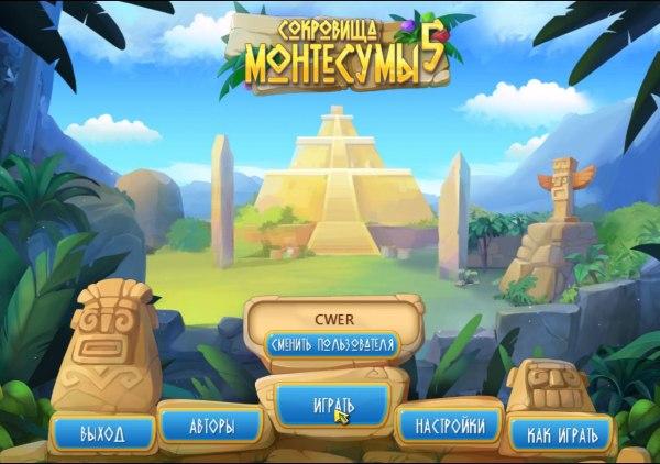 2011 полные версии мини игр: