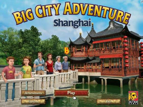 Big City Adventure 11: Shanghai (2015) - полная версия