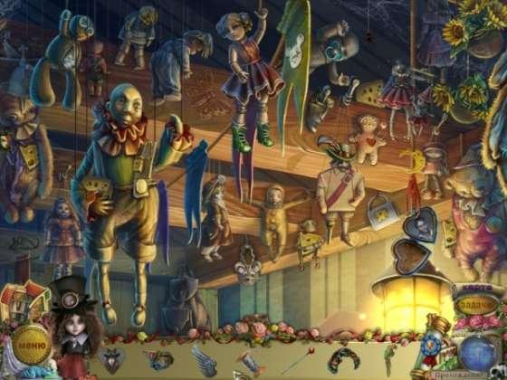 Шоу марионеток 7. Цена бессмертия. Коллекционное издание (2015) - полная версия