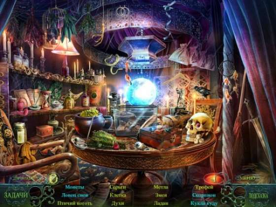 Фантазмат 3. Бесконечная ночь. Коллекционное издание (2015) - полная версия