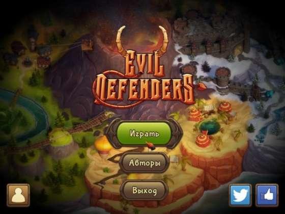 Evil Defenders (2015) - полная версия
