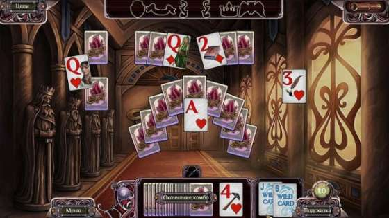 Дальние королевства 4. Эпоха пасьянса (2015) - полная версия