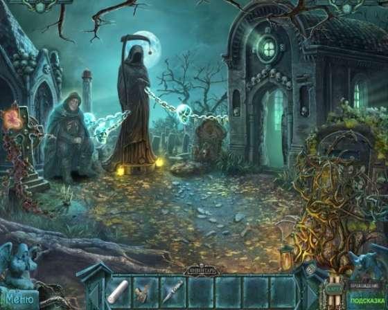Кладбище искупления 6. Остров заблудших душ. Коллекционное издание (2015) - полная версия