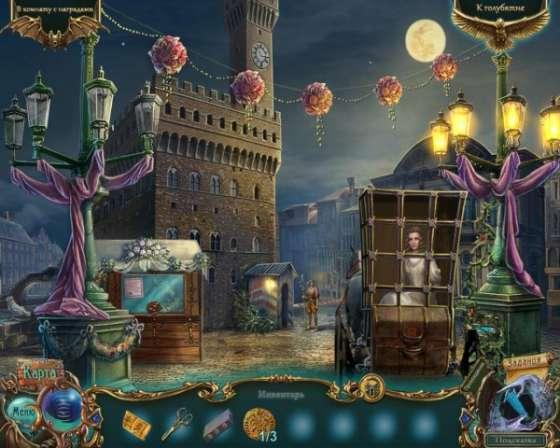 Ожившие легенды 6. Темные желания. Коллекционное издание (2015) - полная версия