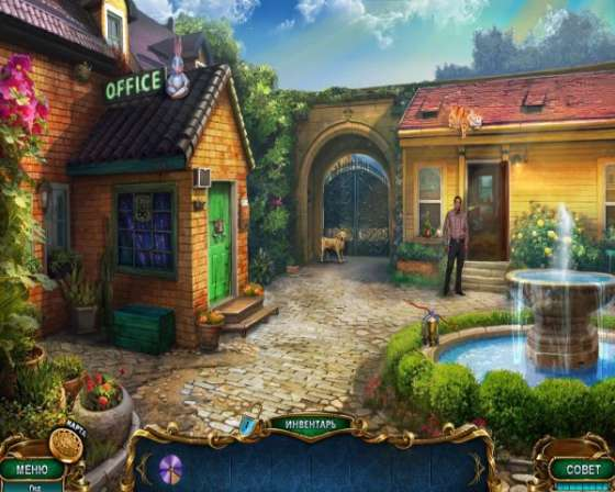 Загадочные истории 2. Сумеречный мир. Коллекционное издание (2015) - полная версия
