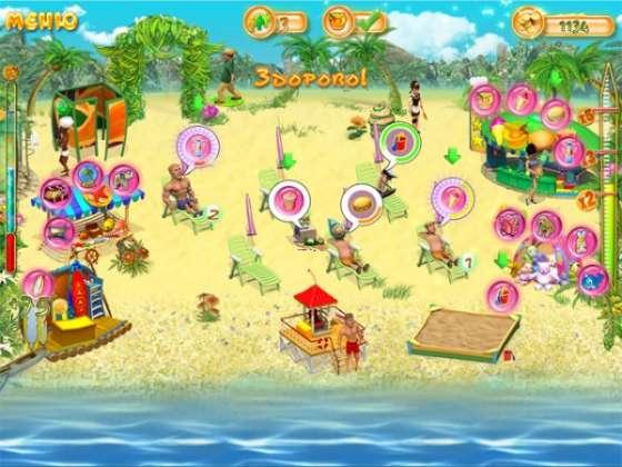 Мой пляж - полная версия
