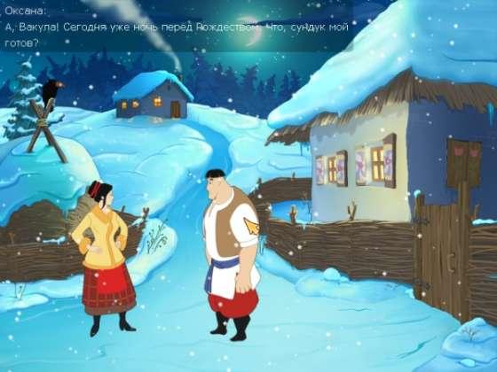 Вечера на хуторе близ Диканьки: 2 в 1 (2005-2006) - полная версия